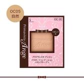 蘇菲娜漾緁輕妝綺肌長效粉餅進化版OC05 9.7g (2018)
