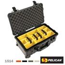 【EC數位】美國 派力肯 PELICAN 1514 含隔層 拉桿行李箱 防撞箱 氣密箱 登機箱 提箱 輪座