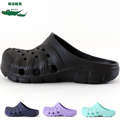 男女款 母子鱷魚 MIT製造 超輕量防水防滑 前包後空 布希鞋 洞洞鞋 園丁鞋 防水拖鞋 拖鞋 59鞋廊