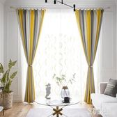 窗簾成品簡約現代遮光臥室客廳北歐風2019新款窗簾布xy1894【艾菲爾女王】