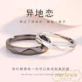 情侶戒指純銀一對學生簡約日式輕奢異地戀對戒男女【繁星小鎮】
