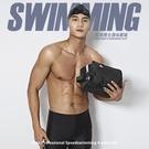 匹克男士泳褲泳帽套裝男溫泉防尷尬速干顯大寬松專業五分游泳褲男 設計師