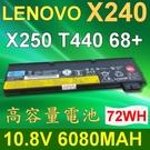 LENOVO X240 68+ 日系電芯...