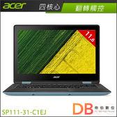 acer 宏碁 Spin 1 SP111-31-C1EJ 11.6吋 N3450 四核 Win10翻轉觸控筆電(6期0利率)-送TESCOM mini負離子吹風機