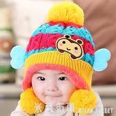 兒童帽 韓版男女童寶寶帽子秋冬嬰兒帽子0-24個月兒童保暖加絨毛線帽冬天 米蘭街頭