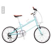 GCB29 LEPPA 20吋7速 小徑車 校園 城市 捷運站 通勤代步 腳踏車