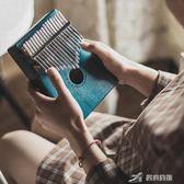 復古單板拇指琴17音卡林巴正品手指姆鋼琴便攜式樂器手指琴 樂芙美鞋