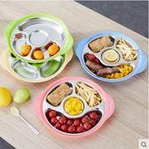 304不鏽鋼寶寶分格餐盤 兒童餐具分隔格碗餐盤嬰兒盤三格分菜盤子