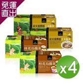 阿華師 桂花烏龍茶2盒、重烘焙玄米綠茶2盒(18包/盒)共4盒【免運直出】