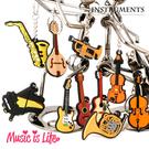 小叮噹的店- 鑰匙圈 MG45 提琴 吉他 小喇叭 法國號 爵士鼓 鋼琴 豎琴