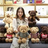 泰迪熊抱抱熊熊貓小熊公仔50公分-送女友生日禮物-黑色地帶