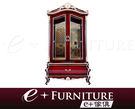 『 e+傢俱 』AF17 克拉倫斯 Clarence 新古典 復古雕花湖桃色 手工貼金銀箔 雙門展示櫃 | 酒櫃 可訂製