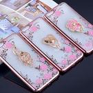 King*Shop~ 蘋果iPhone 6S 花纹指環支架電鍍手機保護套超薄透明TPU軟套