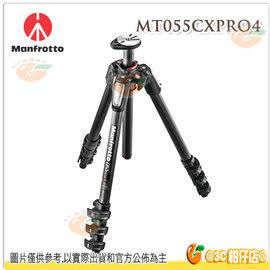 送專用腳架袋 曼富圖 Manfrotto MT055CXPRO4 + MHXPRO-BHQ2 球型雲台 新055系列 碳纖維四節腳架 正成公司貨