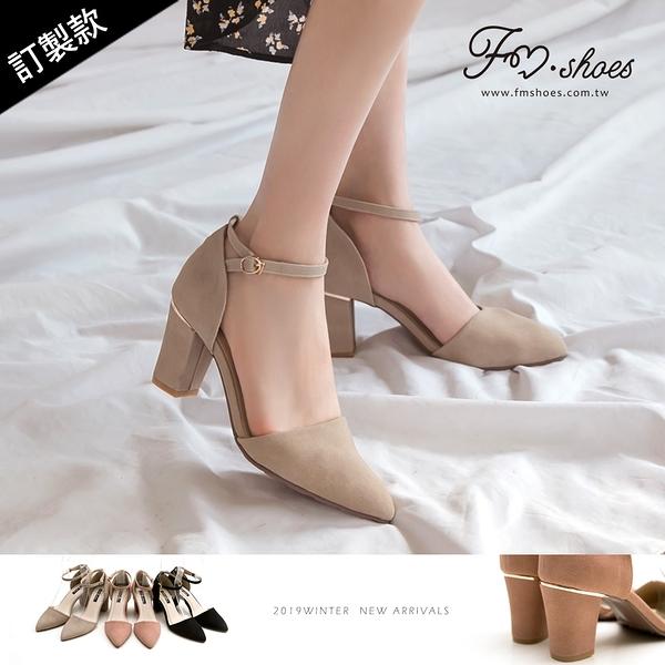 跟鞋.踝帶鑲金高跟瑪莉珍(杏、粉)-FM時尚美鞋-訂製款.Deserve