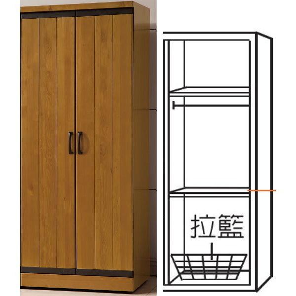 衣櫃 衣櫥 PK-107-3 華特香檜3尺衣櫃【大眾家居舘】