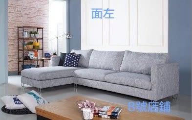 8號店鋪 森寶藝品傢俱 a-02品味生活 客廳系列562-1 高島L型沙發(面左)