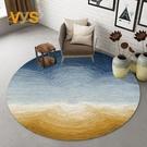 圓形地墊書房吊椅陽台北歐現代簡約短毛印花水洗藍色床邊臥室地毯YTL·皇者榮耀3C