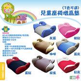 親親 兒童座椅增高墊(藍紅/粽紫色/咖啡/桃紅/紅灰/灰藍)BC-02【德芳保健藥妝】