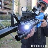 m416電動連發手自動一體軟彈槍玩具男孩兒童搶仿真吃雞裝備狙擊槍 創意家居生活館
