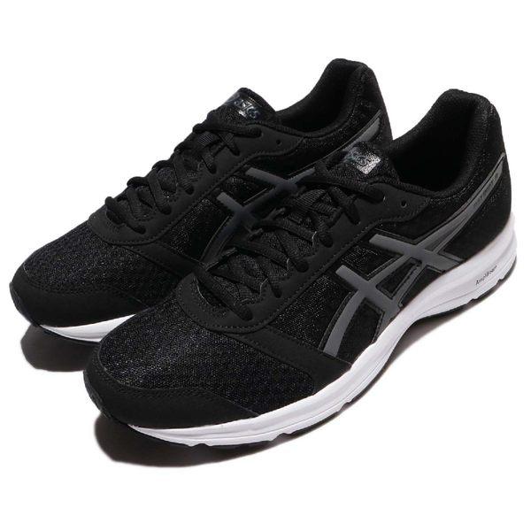 Asics 慢跑鞋 Patriot 9 黑灰 白 基本款 男鞋 女鞋 運動鞋 【PUMP306】 T823N9097