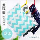 材質:防水布,商品尺寸:31x39cm