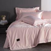夏季冰絲四件套床上用品夏涼絲綢緞真絲床單被套床笠絲滑裸睡夏天【小梨雜貨鋪】