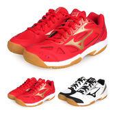 MIZUNO CYCLONE SPEED 2 Jr. 男女童排球鞋(免運 童鞋 美津濃≡體院≡