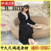 YOYO 中大尺碼棉質V領洋裝連身裙(XL-3L)AH1010