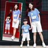 親子裝 不一樣的親子裝夏裝2019新款潮一家三口四口網紅洋氣母子母女套裝