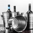 不銹鋼加厚冰桶KTV酒吧用品香檳桶商用裝冰塊粒桶創意啤酒紅酒桶 傑森型男館