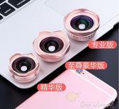 廣角手機鏡頭單反通用距魚眼三合一套裝蘋果拍照攝像頭外置高清  one shoes