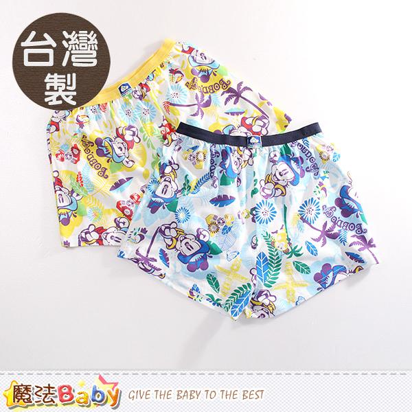 男童內褲 台灣製3~8歲純棉平口內褲(2件一組) 魔法Baby