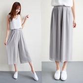 韓版夏季雙層雪紡寬褲女褲子學生垂感高腰顯瘦寬鬆大碼七分褲薄 挪威森林