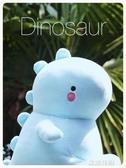 恐龍抱枕公仔玩偶毛絨玩具女生可愛超軟床上睡覺抱布娃娃生日禮物QM『艾麗花園』