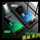 【萌萌噠】黑鯊4 (6.67吋) 遊戲手機 可愛卡通夜光玻璃保護殼 全包軟邊+鋼化玻璃背板 手機殼