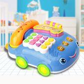 女寶寶0-1-3周歲小男孩子6-12個月2嬰兒童玩具早教音樂益智力幼兒 東京衣櫃