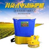 後背式電動施肥器背負式電動撒肥器水稻播種機手提槍式電動施肥機 NMS 樂活生活館