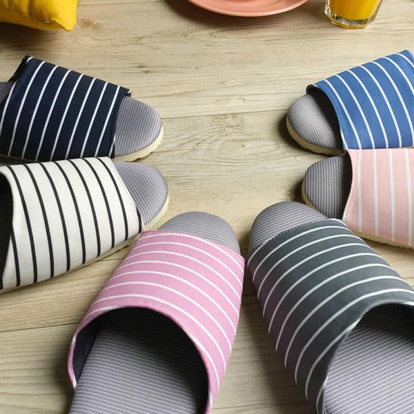 台灣製造-舒活家居室內拖鞋-2雙超值組