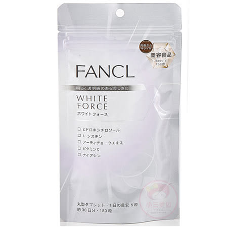 FANCL芳珂 色白麗雪(色白錠)錠狀食品(30天份)【小三美日】