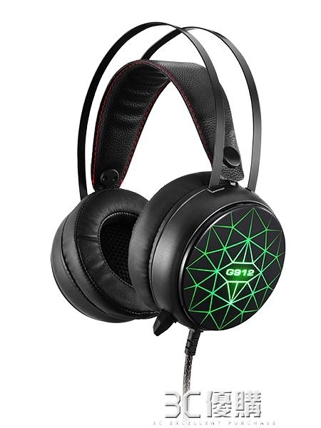 新品上市7.1聲道游戲網吧耳機頭戴式電腦語音帶麥重低音耳麥 3C優購