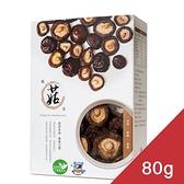 【鄉菇香】有機厚大乾香菇 80g