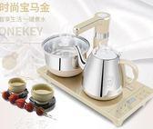 泡茶機 智能電熱水壺全自動上水燒水旋轉加抽吸水泡茶爐家用燒茶機煮水器  夢藝家