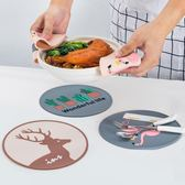 北歐創意隔熱墊餐墊家用碗墊耐熱盤墊杯墊餐桌墊硅膠防燙鍋茶杯墊 「爆米花」