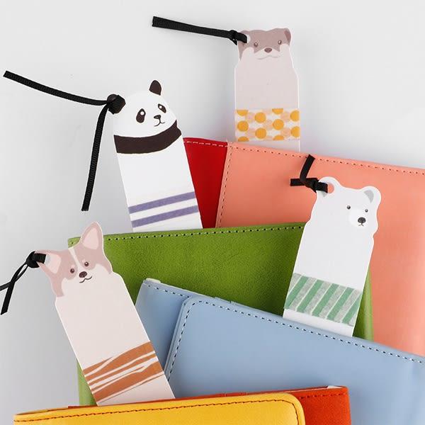 【BlueCat】情緒和動物系列綁繩書籤 紙膠帶分裝板