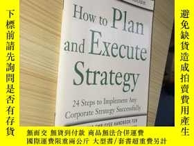 二手書博民逛書店How罕見to Plan and Execute Strateg
