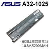 ASUS 6芯 日系電芯 A32-1025 黑色 電池 A31-1025 A32-1025 EeePC 1025 EeePC 1225b