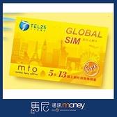 (5天上網吃到飽)TEL25 亞洲13國上網卡/網路卡/行動網卡/旅遊必備/免綁約網卡【馬尼通訊】