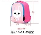 幼兒園書包男女孩兒童小書包1-3-6歲寶寶可愛卡通韓版潮雙肩背包5 滿天星