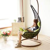 【YKSHOUSE】月牙彎單人休閒吊籃椅吊籃椅